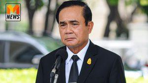 นายกรัฐมนตรี ภูมิใจ ICAO ปลด ธงแดงการบิน ให้ไทยแล้ว
