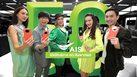 ยืนหนึ่ง 5G! AIS เปิดให้บริการ 5G เชิงพาณิชย์  พร้อมใช้งานบนมือถือ 5G รายแรกในไทยและเอเชียตะวันออกฉียงใต้