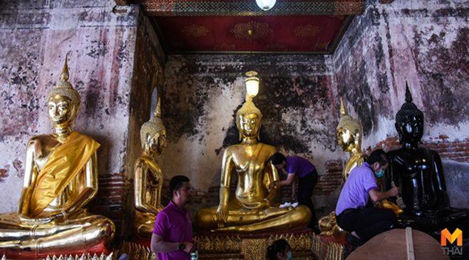 'กรมศิลปากร' ร่วมรณรงค์ดูแลรักษามรดกศิลปะวัฒนธรรม ในวันอนุรักษ์มรดกไทย
