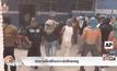 ตำรวจเม็กซิโกปะทะนักศึกษาครู