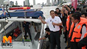 ตำรวจท่องเที่ยว สแตนบายเรือตรวจการณ์ 20 ลำ 13 จุดทั่วประเทศ