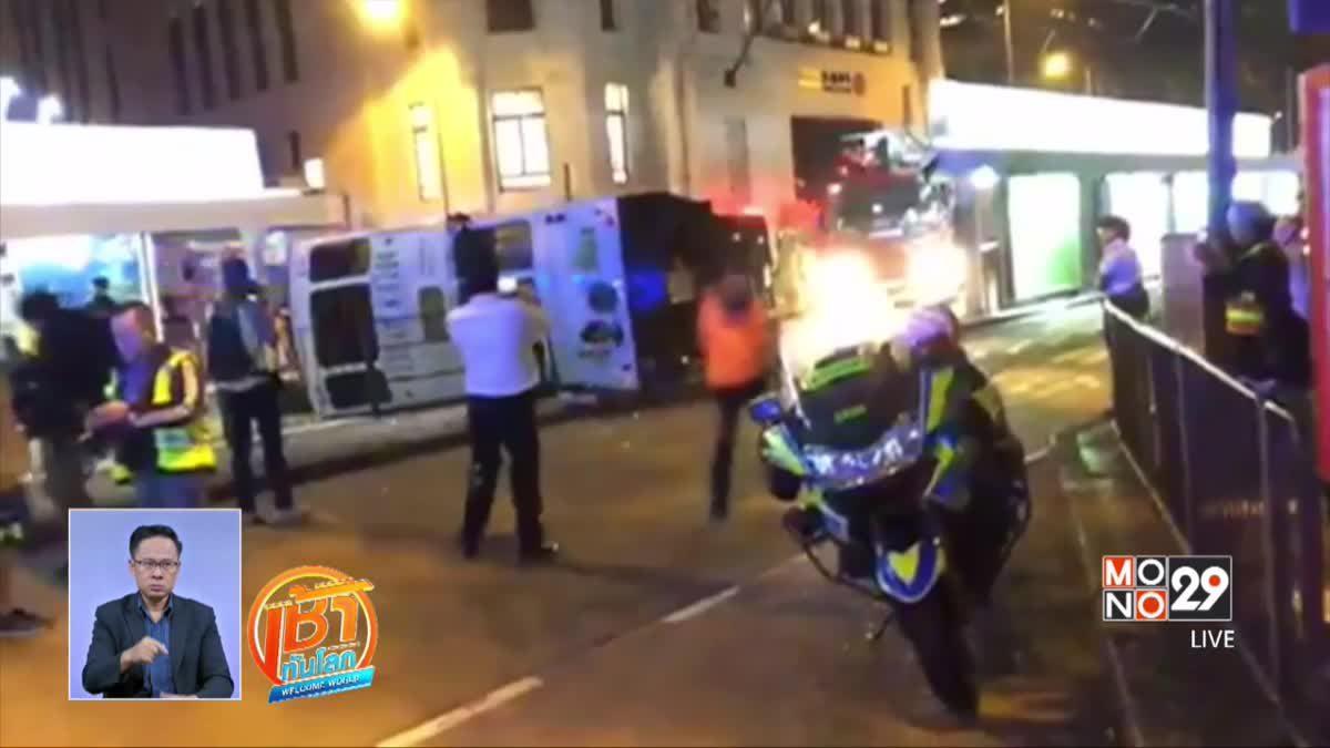 อุบัติเหตุรถรางพลิกคว่ำในฮ่องกง