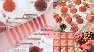รีวิว 4U2 Soft Matte Cream Blush 9 สี ออกใหม่! เนื้อเนียน เกลี่ยง่าย สีสวยมาก