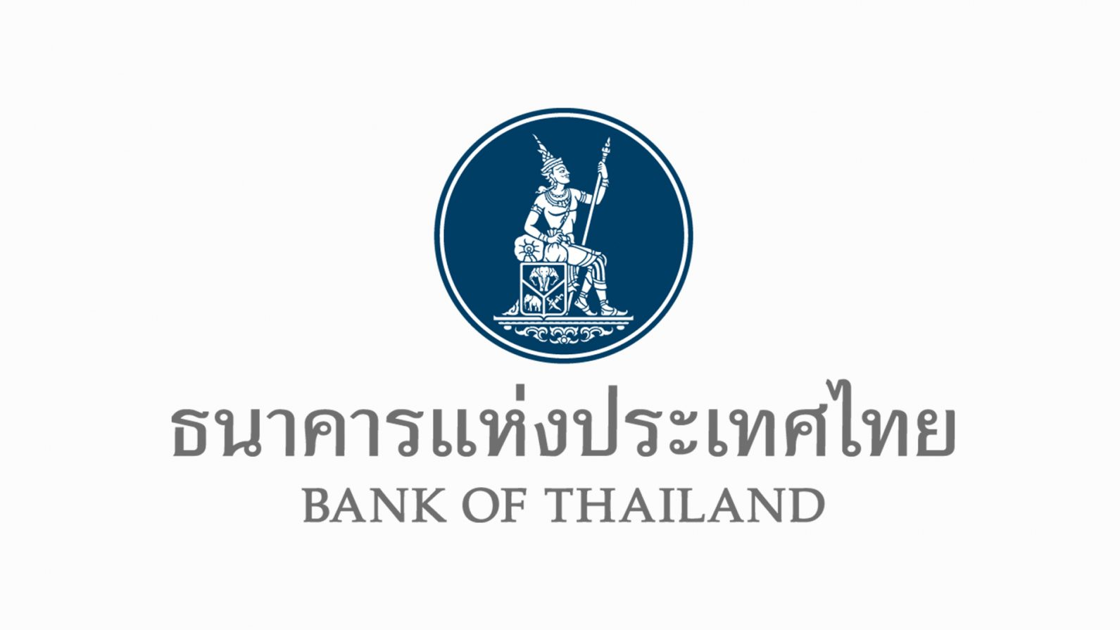 ธนาคารแห่งประเทศไทย ประกาศ 27 ก.ค.63 หยุดชดเชยสงกรานต์