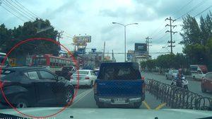 หนุ่มขับรถป้ายแดง ขับปาดหน้าอีกคันจนเกิดเหตุเฉี่ยวชน ฉุนไม่ยอมเปิดทางให้เข้า