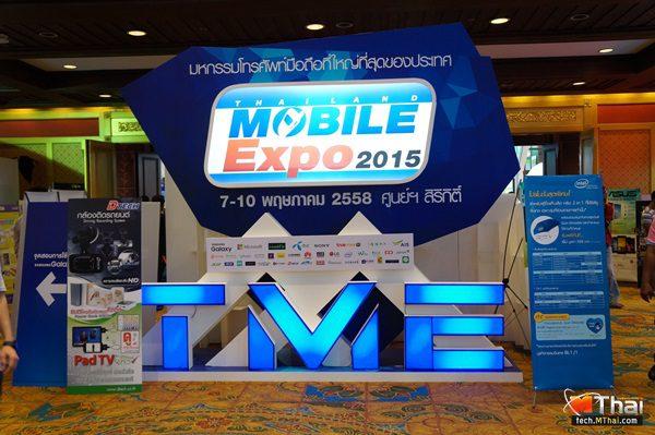 Thailand Mobile Expo 2015 120