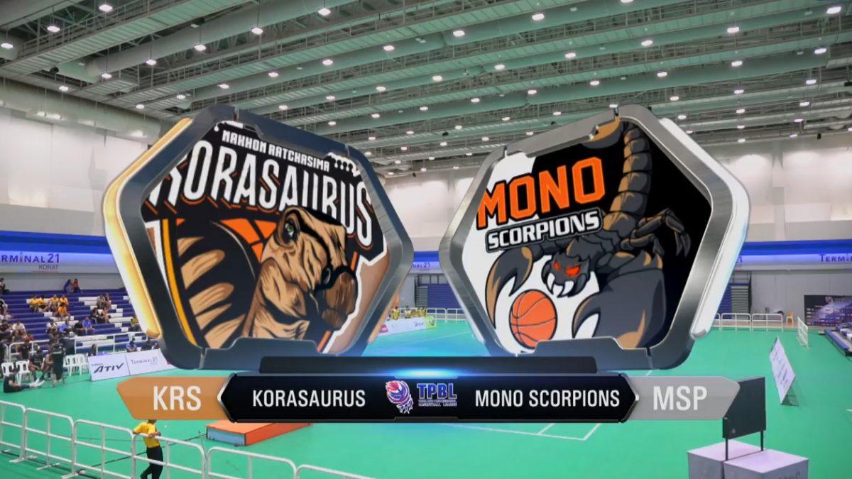 ไฮไลท์ โคราซอรัส vs โมโน สกอร์เปี้ยนส์ (TPBL 2019)