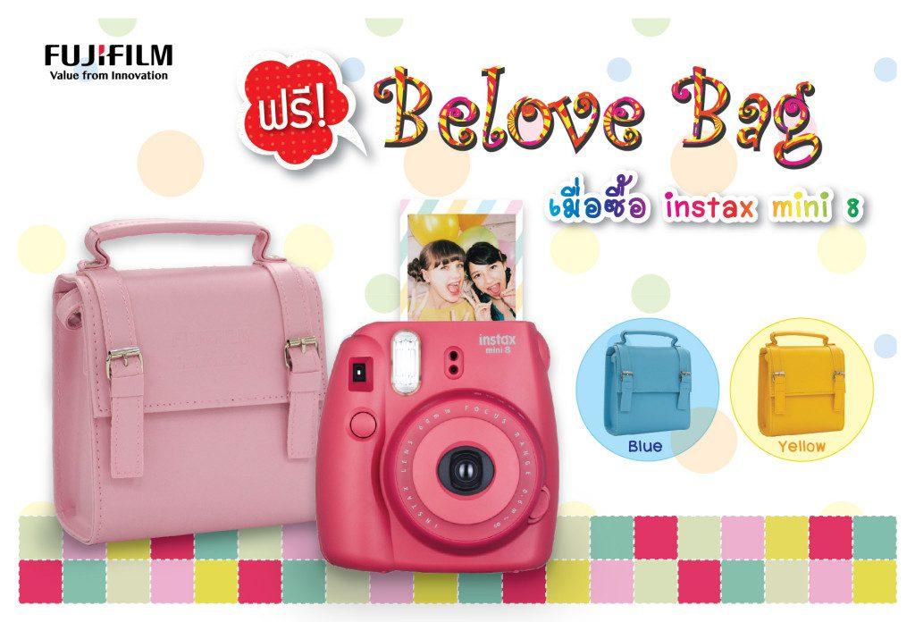 AW Belove Bag r2-02 (1)