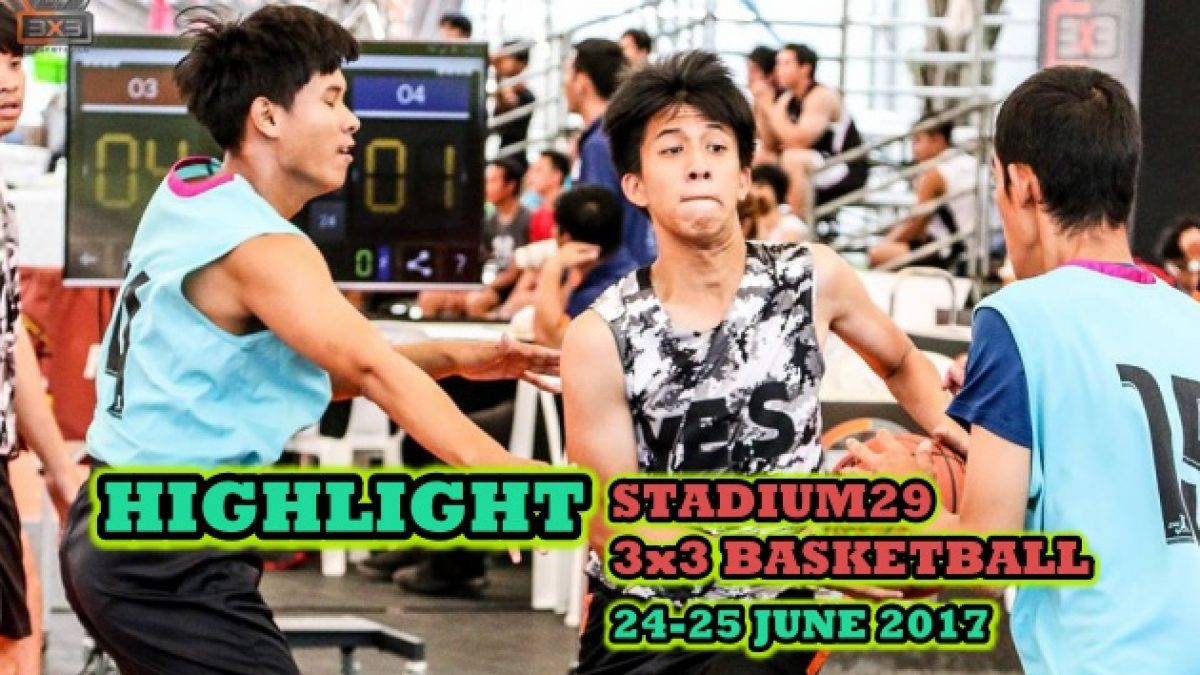 Highlight การเเข่งขัน Stadium29 3x3 Basketball (Summer war) รุ่นประชาชนทั่วไป Group2 (24-25 June 2017)