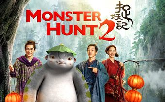 Monster Hunt 2 มอนสเตอร์ ฮันท์ 2