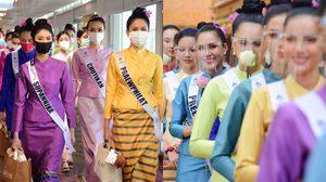 30 ผู้เข้าประกวดนางสาวไทย เก็บตัวที่เชียงใหม่ ห่างไกลโควิด-19 สวมหน้ากากเฟซชิลด์ร่วมกิจกรรม
