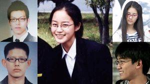 ย้อนชมภาพวัยใส ดารา-ศิลปินเกาหลี ในลุคเด็กเนิร์ดสวมแว่นตา