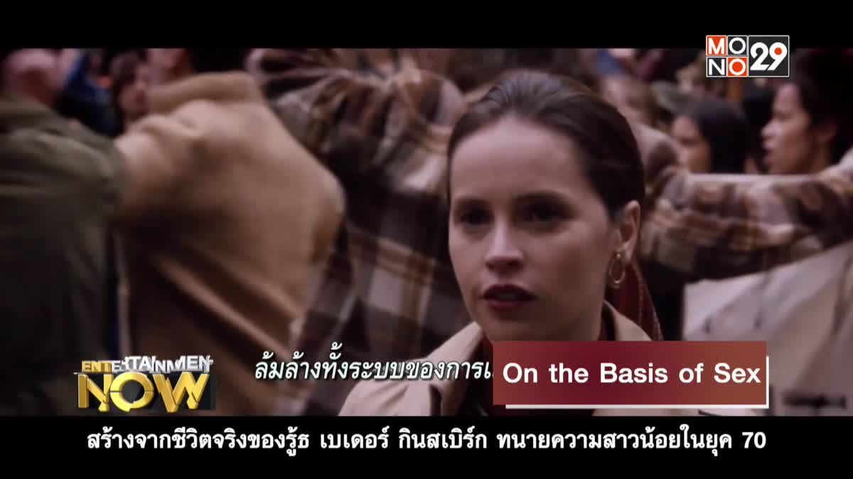 Movie Review : On the Basis of Sex
