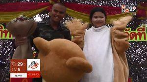 สาวสวมชุดหมี เซอร์ไพรส์แฟนหนุ่มถึงกองพันทหาร