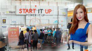พาเที่ยวงาน Start it Up Conference 2015 งาน Startup ยิ่งใหญ่ประจำปี