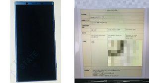 หลุดภาพเรนเดอร์ Sony Xperia XZ2 เผยให้เห็นดีไซน์ของจอไร้กรอบ