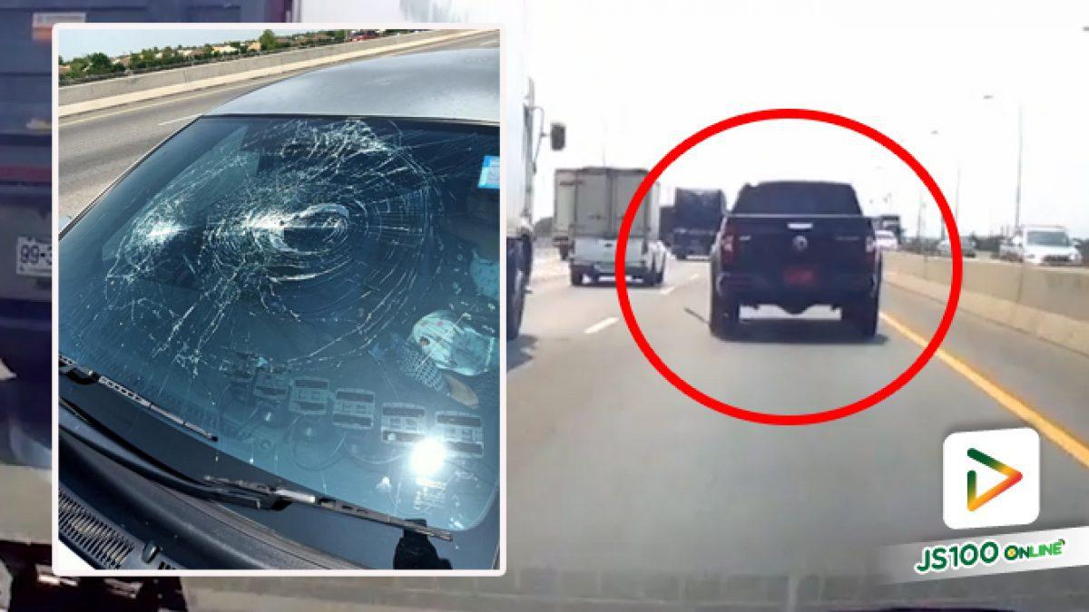 ขับอยู่ดีๆ เจอปิคอัพเหยียบแท่งเหล็กกระเด็นใส่แทบทะลุกระจก (24/04/2021)