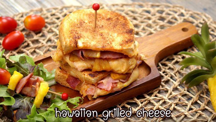 วิธีทำ กริลด์ชีสแซนวิช เมนูอาหารเช้า อร่อยง่ายๆ ที่บ้าน