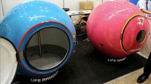 Life Armour ลูกบอลช่วยชีวิตป้องกันแผ่นดินไหว