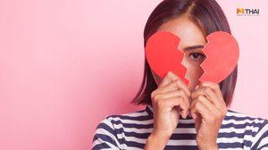 5 วิธีจัดการผี แฟนเก่า ที่แอบสิงอยู่ในเฟซบุ๊กของคุณ ไม่เลิก!