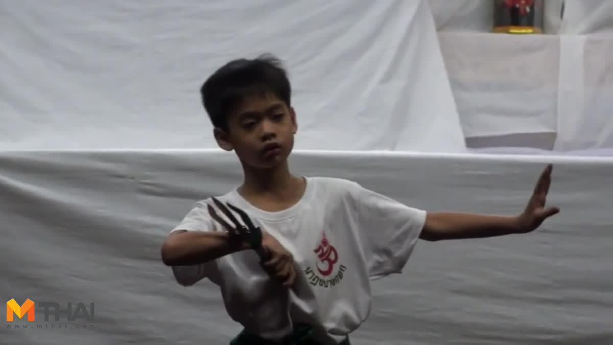 ดูลีลา น้องเฮงเฮง ลูกชาย ฟอร์ด สบชัย โชว์การแสดงโขน