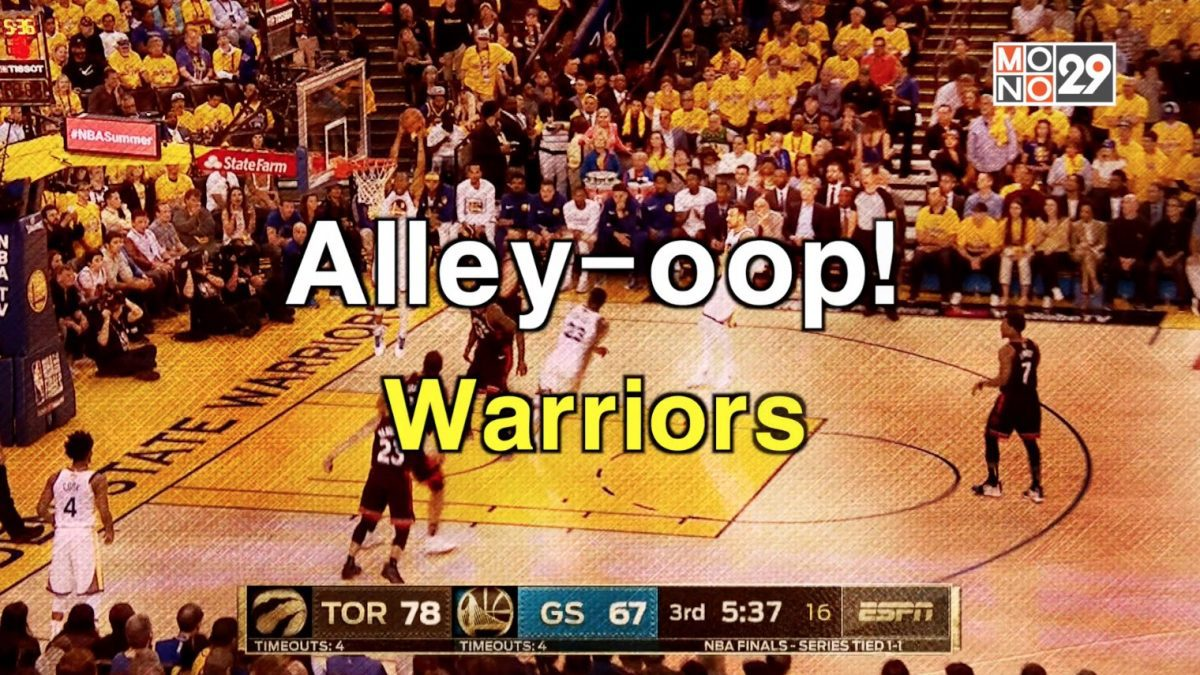 Alley-oop! Warriors