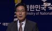 ปฏิกิริยาเกาหลีใต้ต่อการประกาศยิงขีปนาวุธของเกาหลีเหนือ