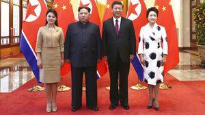 'คิม จอง อึน' เยือนจีนรอบ 2 พบ 'สี จิ้นผิง'