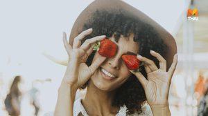 5 คุณประโยชน์ของ สตรอเบอร์รี่ ผลไม้ที่เกิดมาเพื่อผู้หญิงโดยเฉพาะ
