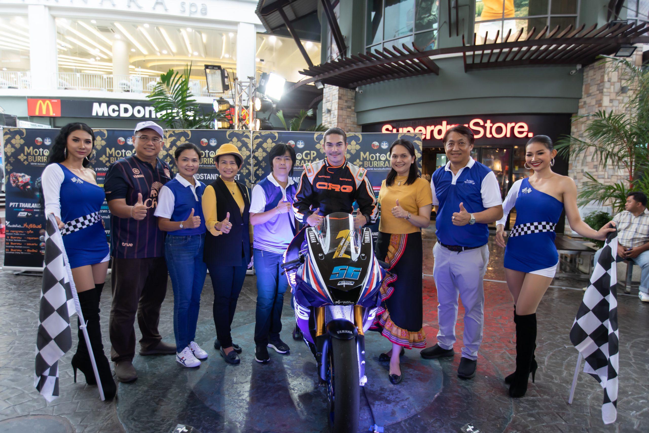 โหมโรงกันหน่อย! การท่องเที่ยวบุรีรัมย์ บุกเมืองภูเก็ต ชวนนักท่องเที่ยวไทย-เทศ ชม Moto GP