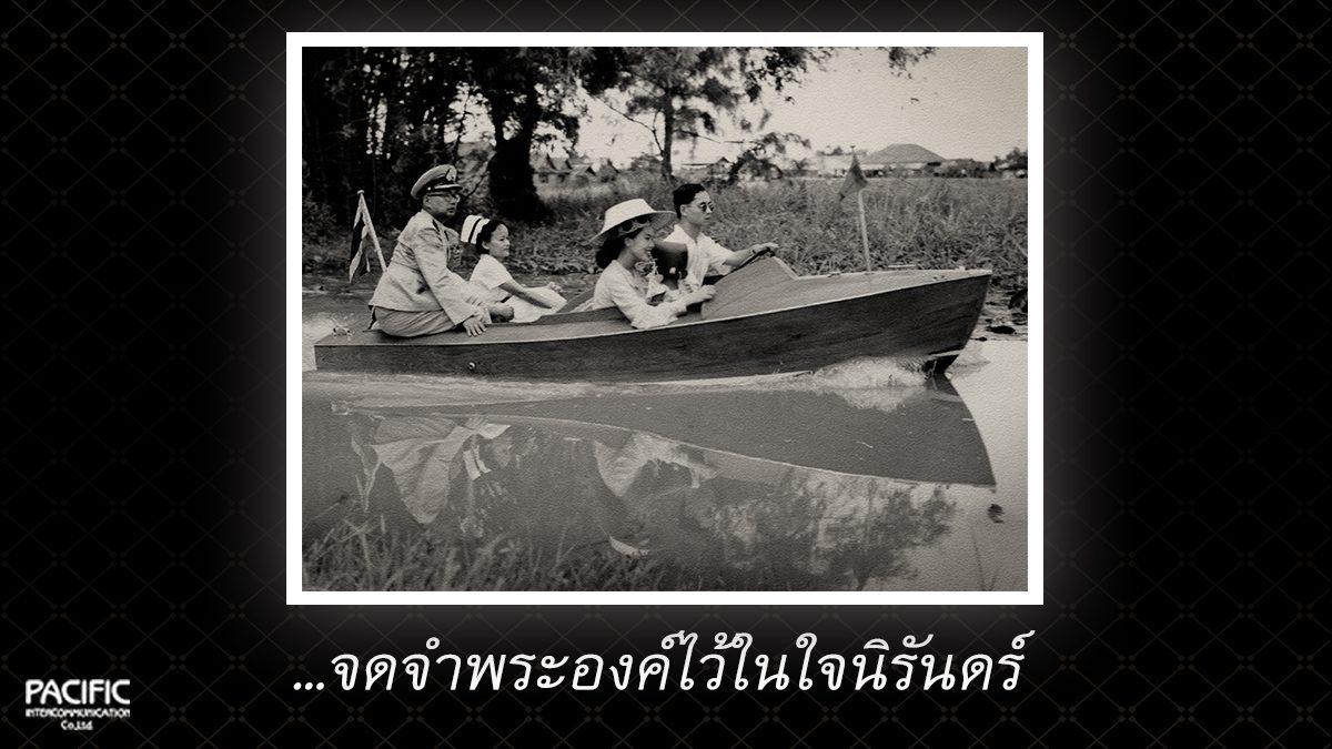 63 วัน ก่อนการกราบลา - บันทึกไทยบันทึกพระชนมชีพ