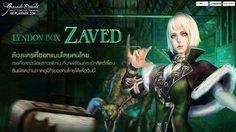 Granado Espade เปิดตัว Zaved ตัวละครใหม่ฝีมือคนไทย มันส์พร้อมกันทั่วโลกได้แล้ววันนี้