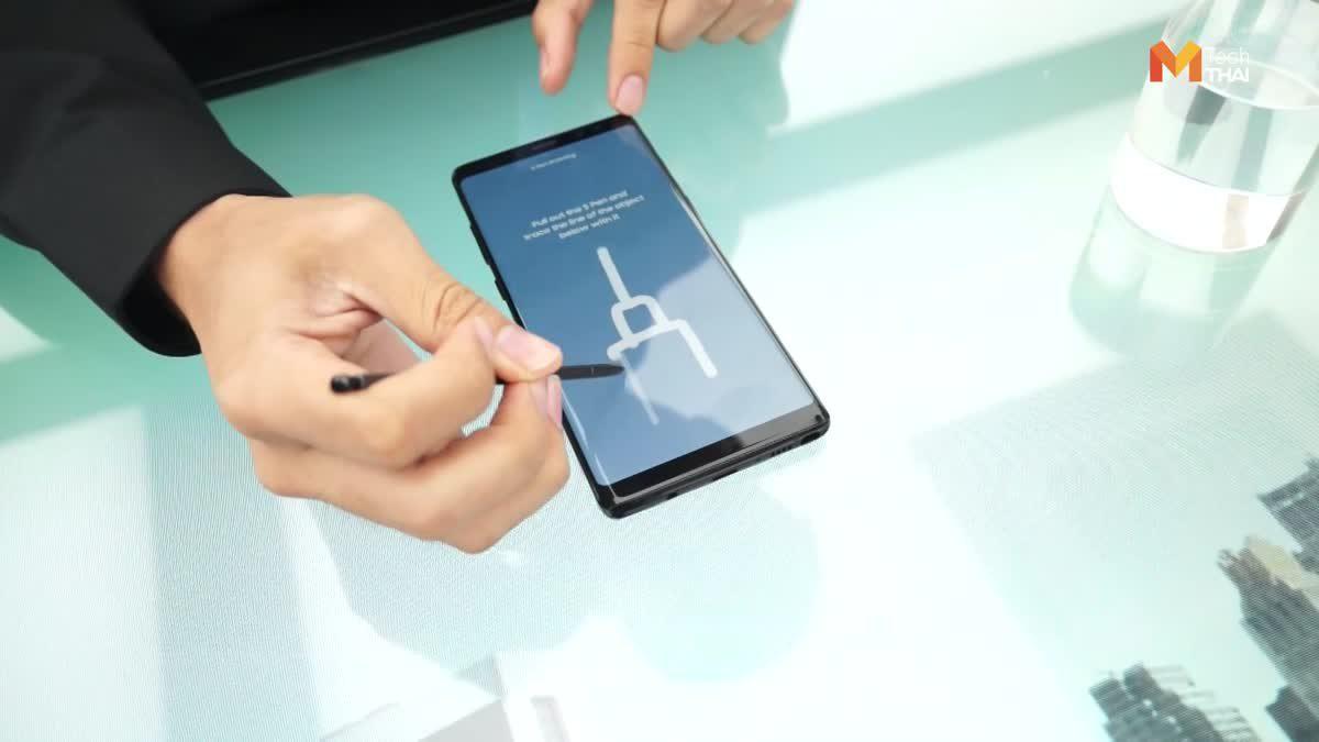 Samsung Galaxy Studio โชว์เคสนวัตกรรมสุดล้ำใจกลางกรุงเทพฯ