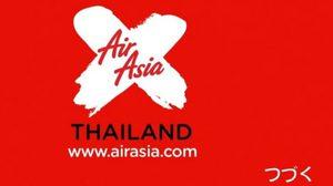 Thai AirAsia X เตรียมเปิดเส้นทางใหม่ ซัปโปโร่ ฮอกไกโด