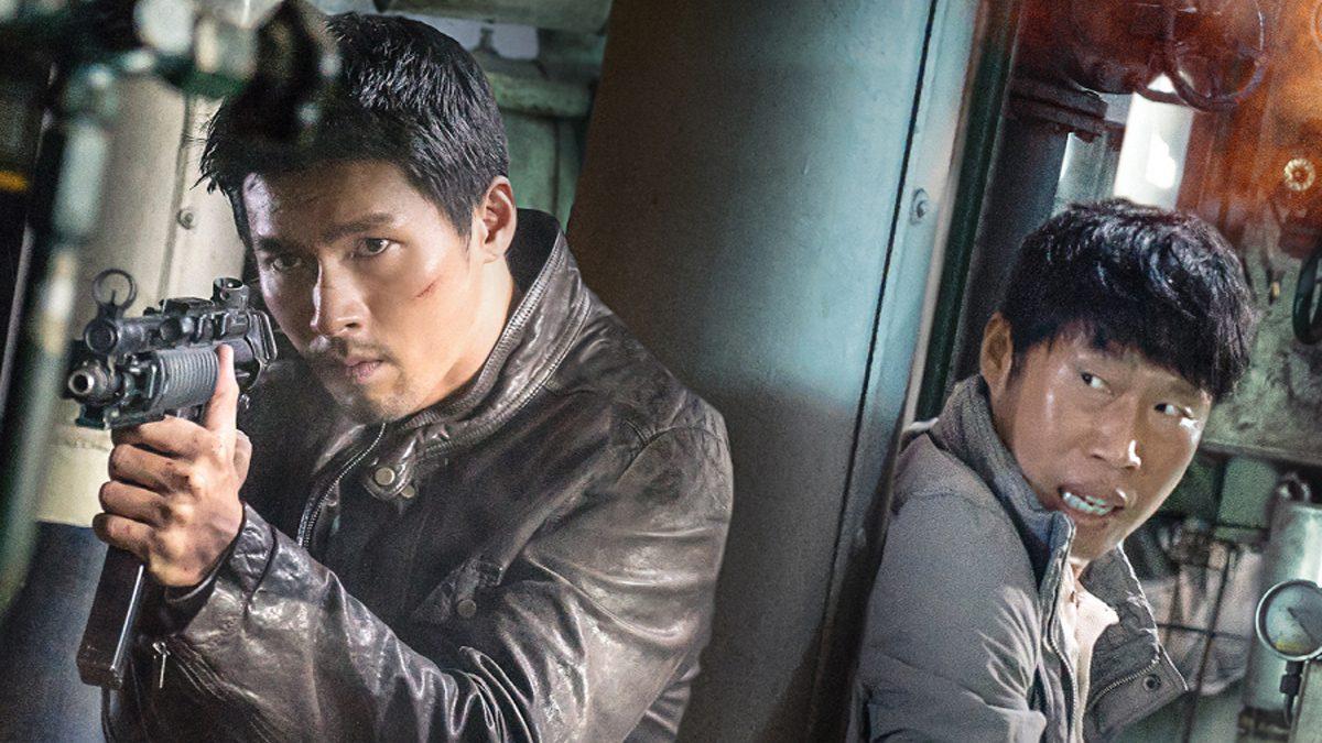 ตัวอย่างภาพยนตร์ Confidential Assignment คู่จารชน คนอึนมึน