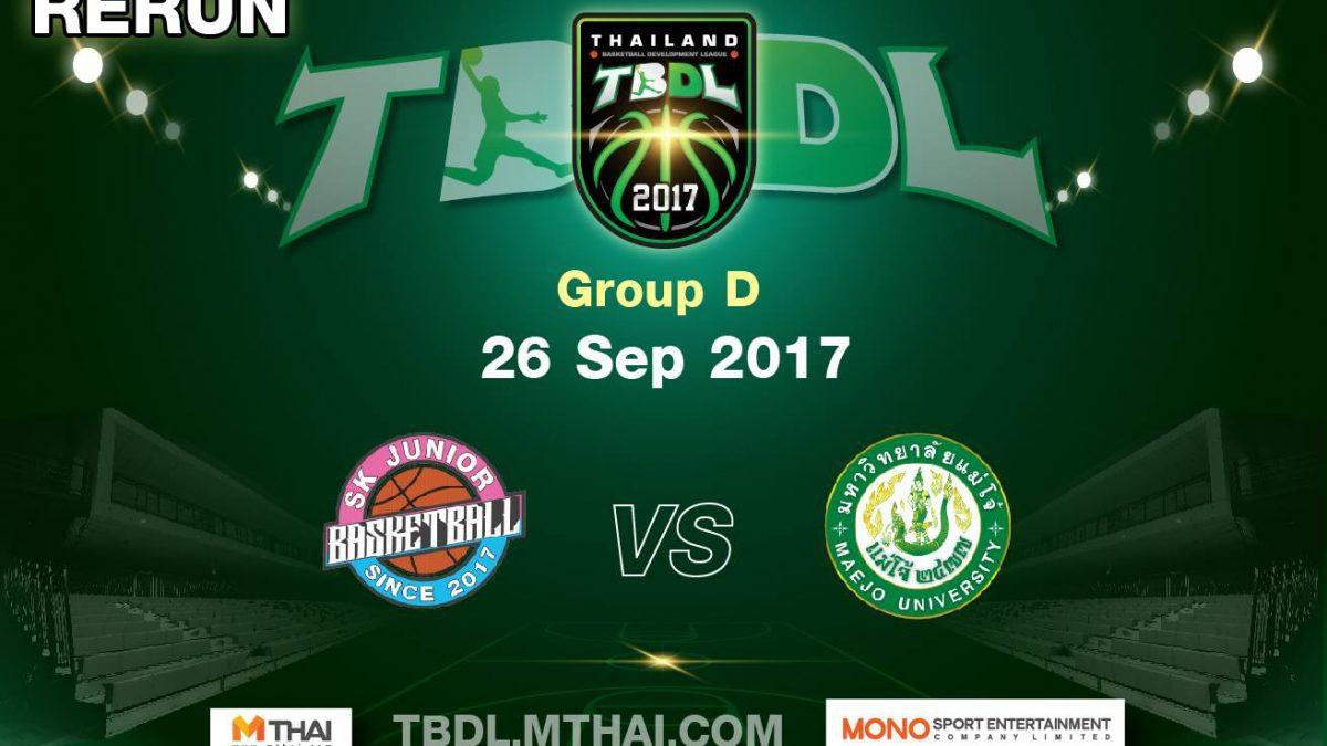 การเเข่งขันบาสเกตบอล TBDL2017 : SK Junior VS ม.แม่โจ้ จ.เชียงใหม่  ( 26 Sep 2017 )