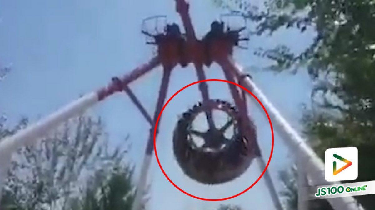 คลิปเครื่องเล่นหักกลางอากาศ ตกกระแทกพื้น มีผู้เสียชีวิต เหตุเกิดที่ต่างประเทศ (04-07-62