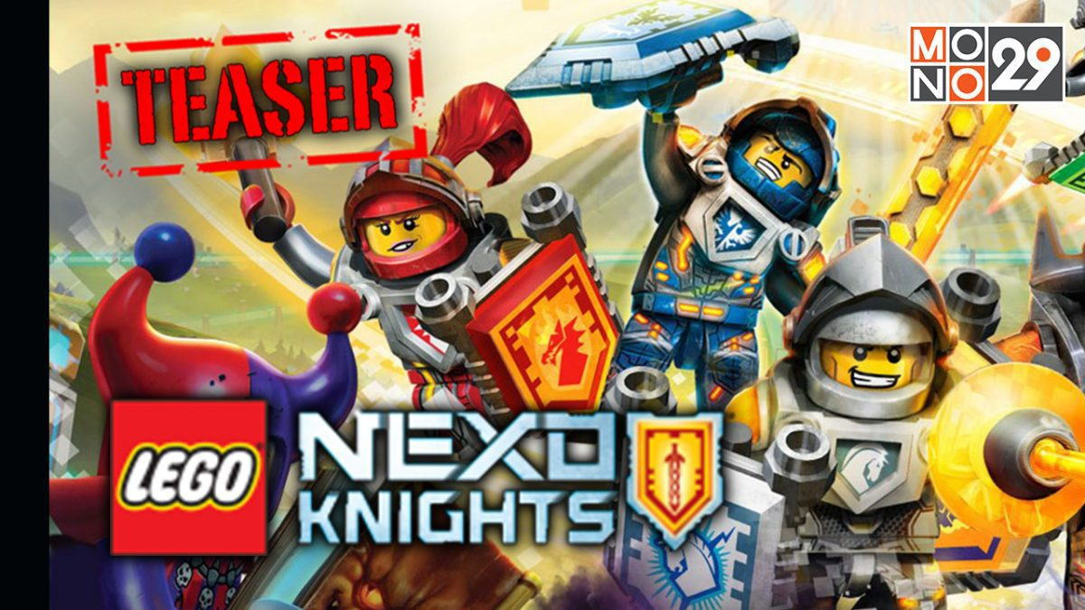 Lego Nexo Knight มหัศจรรย์อัศวินเลโก้ S.2 [TEASER]
