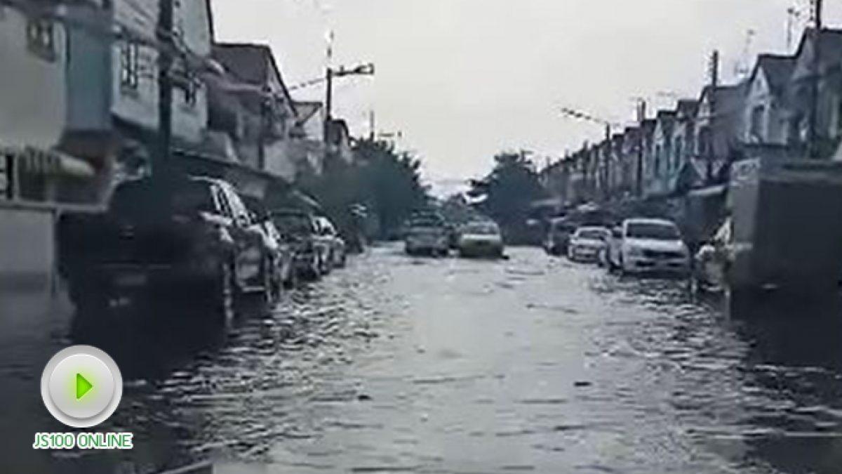 """น้ำท่วมขัง ภายในหมู่บ้าน """"บ้านฟ้ารังสิต"""" คลอง4 ปทุมธานี (30-01-2561)"""