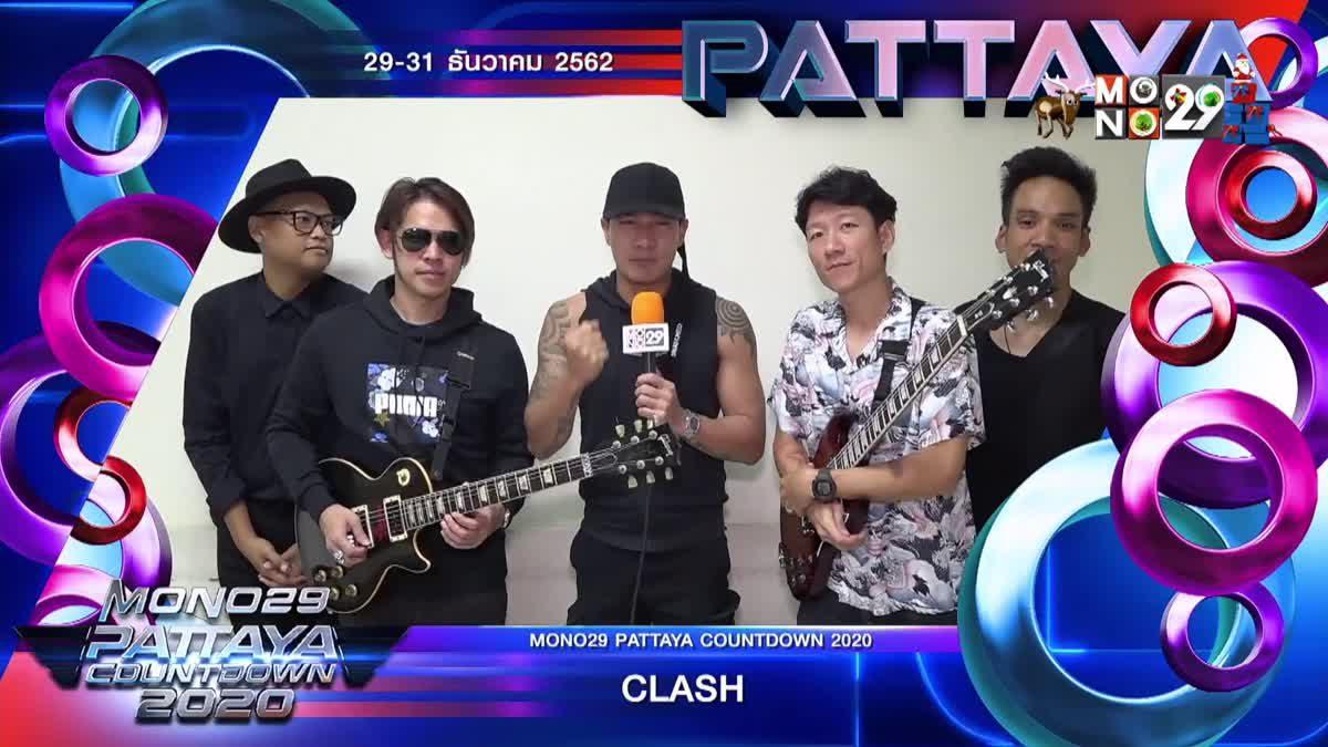 "Clash ชวนร่วมงาน ""PATTAYA COUNTDOWN 2020"""