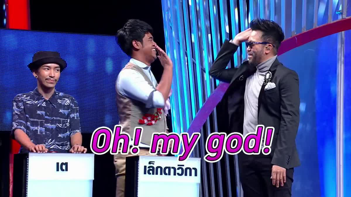 SPOT - Take Guy Out Thailand EP.04 (28 พ.ค. 59)