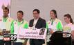 AIS มอบรางวัลและกำลังใจให้แก่ทัพนักกีฬาโอลิมปิกไทย