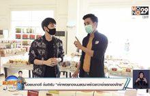 """น้อยเบเกอรี่ ต้นตำรับ """"เค้กฝอยทองนมสดมะพร้าวลาวาเจ้าแรกของไทย"""""""