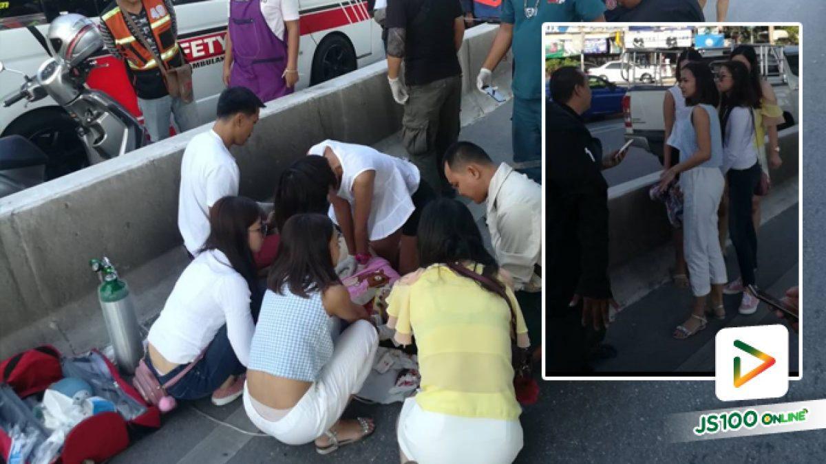 นับถือน้ำใจ! 'กลุ่มพยาบาลสาว' ขับรถกลับบ้านหลังออกเวร พบผู้บาดเจ็บจากอุบัติเหตุ จอดรถช่วยกันปั๊มหัวใจทันที (31-10-61)