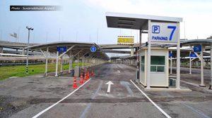 สนามบินสุวรรณภูมิ แจงจอดรถค้างคืนนาน 8 เดือน ค่าจอดเกือบ 6 หมื่นบาท