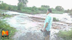 ระทึก!ฝนตกทำหนักน้ำป่าไหลหลากที่พะเยา ชาวบ้านถูกขังเพราะน้ำเชี่ยว