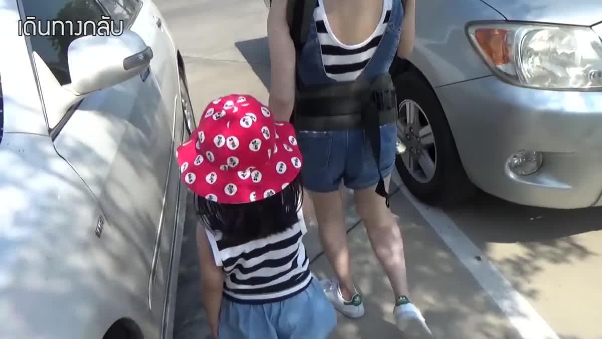 ลูก...พ่อ | จินไปเที่ยวชะอำครั้งแรก