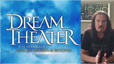 เจมส์ ลาบรี ส่งคลิปยืนยัน ก่อนระเบิดความมันส์ในคอนเสิร์ต Dream Theater ที่กรุงเทพฯ!