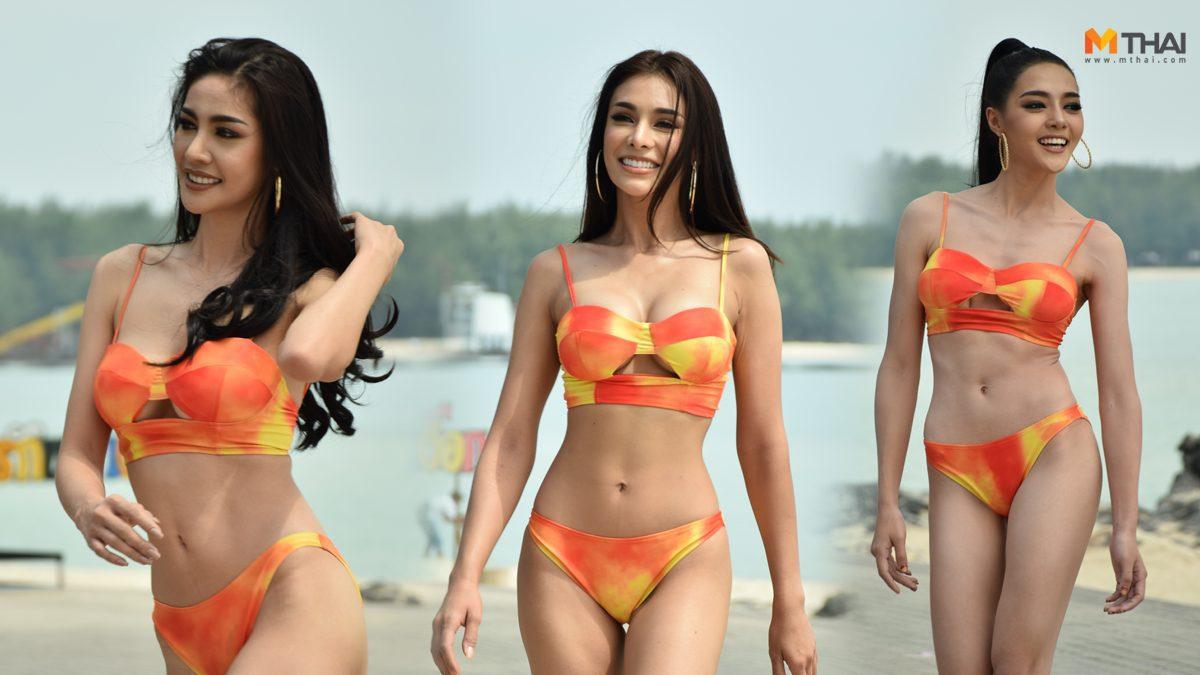 ชุดว่ายน้ำ มิสแกรนด์ไทยแลนด์ 2019 77 จังหวัด แซ่บๆ ยั่วๆ จ้าาาา