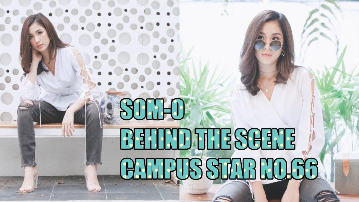 """ทำความรู้จัก """"ส้มโอ-วรรณษา"""" บนปก Campus Star No.66"""